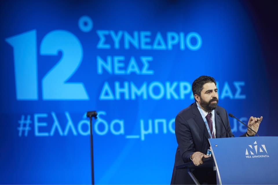 #Ελλάδα_μπορούμε!