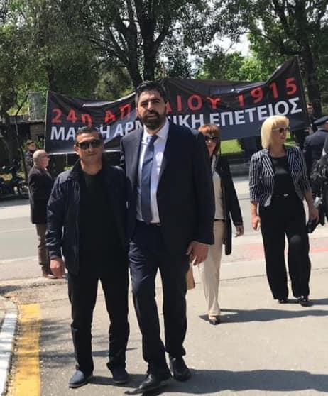 Εκδηλώσεις Μνήμης Γενοκτονίας των Αρμενίων.